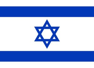 israel flag 300x218 - Branches